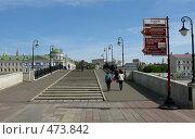Купить «Лужков мост. Москва», фото № 473842, снято 9 июня 2008 г. (c) Юлия Подгорная / Фотобанк Лори