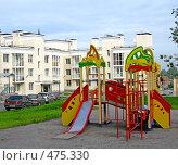 Купить «Новый район. Детская площадка», фото № 475330, снято 21 сентября 2008 г. (c) Юлия Подгорная / Фотобанк Лори
