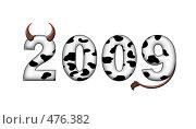 Купить «2009 год быка», иллюстрация № 476382 (c) Анна Боровикова / Фотобанк Лори