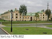 Купить «Здание на территории у Константиновского дворца», фото № 476802, снято 14 сентября 2008 г. (c) Александр Секретарев / Фотобанк Лори