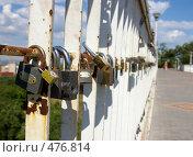 Купить «Капитанский (Тещин) мост. Одесса», фото № 476814, снято 3 июля 2008 г. (c) Юлия Подгорная / Фотобанк Лори