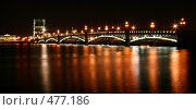 Ночь над Невой (2008 год). Редакционное фото, фотограф Роман Коршунов / Фотобанк Лори