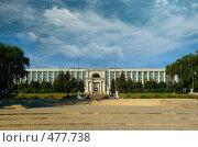 Купить «Кишинев, Арка Победы и Дом правительства», фото № 477738, снято 20 июля 2008 г. (c) Титаренко Елена / Фотобанк Лори