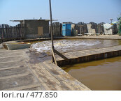 Купить «Лечебные грязи», фото № 477850, снято 20 августа 2008 г. (c) Нетичук Александр / Фотобанк Лори