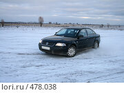 Купить «Снежный дрифт», фото № 478038, снято 29 января 2008 г. (c) Никончук Алексей / Фотобанк Лори