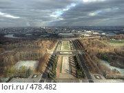 Москва с высоты птичьего полета (2007 год). Стоковое фото, фотограф Константин Чевелёв / Фотобанк Лори