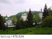 Купить «Киев. Вид на Выдубицкий монастырь», фото № 478834, снято 2 мая 2008 г. (c) Julia Nelson / Фотобанк Лори