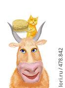 Купить «Масленица», иллюстрация № 478842 (c) Олеся Сарычева / Фотобанк Лори