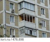 Купить «Незаконченный балкон», фото № 478898, снято 29 августа 2008 г. (c) Нетичук Александр / Фотобанк Лори