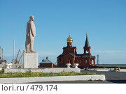Купить «Ленин и церковь», фото № 479174, снято 22 июля 2008 г. (c) Уткин Валерий / Фотобанк Лори