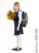 Купить «Ученица c рюкзаком и букетом осенних листьев», фото № 479346, снято 25 сентября 2008 г. (c) Лисовская Наталья / Фотобанк Лори
