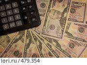 Купить «Калькулятор на долларах», фото № 479354, снято 25 сентября 2008 г. (c) Анжелина Селинская / Фотобанк Лори