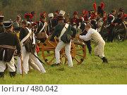 Боевые позиции (2008 год). Редакционное фото, фотограф Смирнова Лидия / Фотобанк Лори
