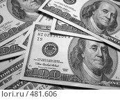 Купить «Россыпь стодолларовых банкнот», фото № 481606, снято 23 марта 2008 г. (c) Юлия Сайганова / Фотобанк Лори