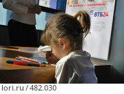 Купить «Ребенок в банке», фото № 482030, снято 16 сентября 2008 г. (c) Игорь Осадчий / Фотобанк Лори