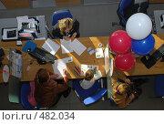 Купить «Клиенты в банке», фото № 482034, снято 16 сентября 2008 г. (c) Игорь Осадчий / Фотобанк Лори