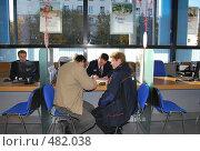 Купить «Клиенты в банке», фото № 482038, снято 16 сентября 2008 г. (c) Игорь Осадчий / Фотобанк Лори