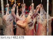 Купить «Мясо, бараньи туши на рынке», фото № 482678, снято 20 сентября 2008 г. (c) Мударисов Вадим / Фотобанк Лори