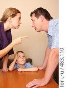 Купить «Конфликт в семье», фото № 483110, снято 28 сентября 2007 г. (c) Гладских Татьяна / Фотобанк Лори