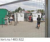 Купить «Пограничный пункт в Абхазии», фото № 483922, снято 18 июля 2007 г. (c) Назаренко Ольга / Фотобанк Лори