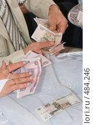 Купить «Деньги любят счет. Билеты банка России.», фото № 484246, снято 27 сентября 2008 г. (c) Федор Королевский / Фотобанк Лори