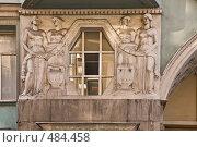 Купить «Фрагмент здания по адресу Мясницкая, дом 15», фото № 484458, снято 25 сентября 2008 г. (c) Эдуард Межерицкий / Фотобанк Лори