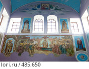 Купить «Роспись», фото № 485650, снято 26 июля 2008 г. (c) Алексей Шипов / Фотобанк Лори