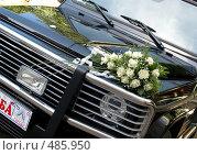 Свадебная машина. Стоковое фото, фотограф Олег Вихарев / Фотобанк Лори