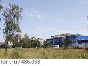 Купить «Магазин электрогорскмебель», фото № 486058, снято 15 августа 2008 г. (c) Алексей Шипов / Фотобанк Лори