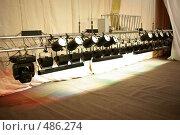Купить «Ферма для осветительного оборудования», фото № 486274, снято 29 апреля 2007 г. (c) Вячеслав Лукьянов / Фотобанк Лори