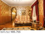 Купить «Интерьер квартиры», фото № 486766, снято 22 ноября 2007 г. (c) Михаил Лукьянов / Фотобанк Лори