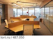 Купить «Интерьер современного офиса», фото № 487050, снято 3 ноября 2018 г. (c) Михаил Лукьянов / Фотобанк Лори