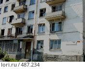 Купить «Пустые дома в Сухум», фото № 487234, снято 24 июля 2007 г. (c) Назаренко Ольга / Фотобанк Лори