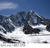 Купить «Гора Корона Алтая», фото № 487310, снято 14 августа 2018 г. (c) Дмитрий Кожевников / Фотобанк Лори