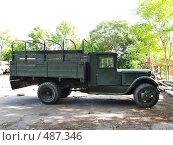 Купить «Автомобиль времен второй мировой войны», фото № 487346, снято 23 сентября 2007 г. (c) Buka / Фотобанк Лори