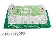 Купить «Подарочный торт в форме футбольного поля», фото № 488590, снято 26 сентября 2008 г. (c) Анна Мегеря / Фотобанк Лори