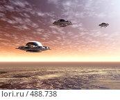 Купить «НЛО», иллюстрация № 488738 (c) ElenArt / Фотобанк Лори