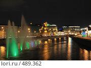 Купить «Вид на Водоотводный канал с Лужкова моста, ночь», эксклюзивное фото № 489362, снято 28 сентября 2008 г. (c) Alexei Tavix / Фотобанк Лори