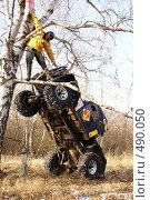 Купить «УАЗ на дереве», фото № 490050, снято 11 ноября 2007 г. (c) Виктор Водолазький / Фотобанк Лори