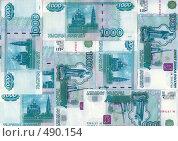 Купить «Бумажные деньги», фото № 490154, снято 6 апреля 2020 г. (c) ElenArt / Фотобанк Лори