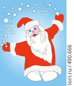 Купить «Дед Мороз», иллюстрация № 490666 (c) ElenArt / Фотобанк Лори