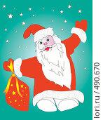 Купить «Дед Мороз», иллюстрация № 490670 (c) ElenArt / Фотобанк Лори