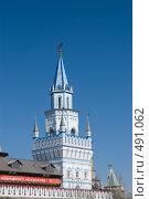 Купить «Измайловский Кремль», фото № 491062, снято 31 марта 2008 г. (c) Ксения Крылова / Фотобанк Лори