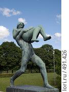 Купить «Мужчина и женщина - одна из сукльптур в парке Вигеланна», фото № 491426, снято 7 июля 2008 г. (c) Ярослав Никитин / Фотобанк Лори