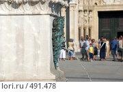 Купить «Фонтан, Загреб, Хорватия», фото № 491478, снято 21 августа 2008 г. (c) Pukhov K / Фотобанк Лори
