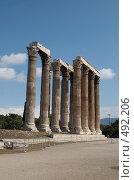 Храм Зевса Олимпийского. Афины, Греция. (2008 год). Стоковое фото, фотограф Алексей Зарубин / Фотобанк Лори