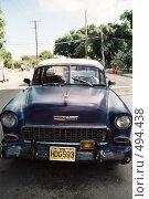 Купить «Старый автомобиль в Гаване», эксклюзивное фото № 494438, снято 3 июня 2020 г. (c) Free Wind / Фотобанк Лори