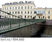 Купить «Почтамтский мост. Петербург», фото № 494666, снято 19 апреля 2008 г. (c) Юлия Подгорная / Фотобанк Лори