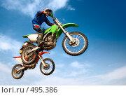 Купить «Мотоциклисты на мотокроссе», фото № 495386, снято 6 сентября 2008 г. (c) Константин Тавров / Фотобанк Лори