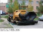Купить «Асфальтоукладчик», эксклюзивное фото № 496306, снято 5 октября 2008 г. (c) Игорь Веснинов / Фотобанк Лори